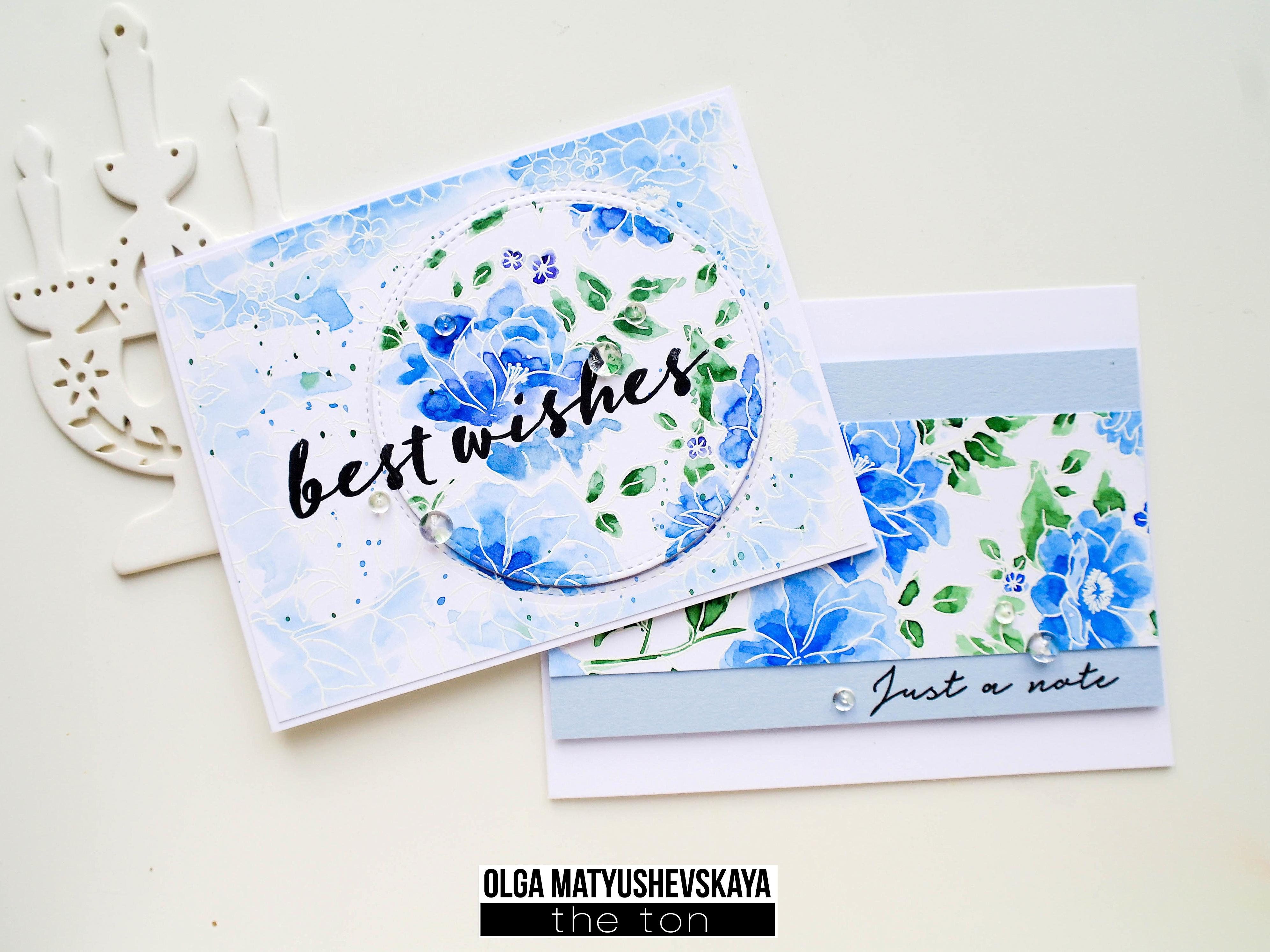 Днем рождения, акварельная бумага открытки